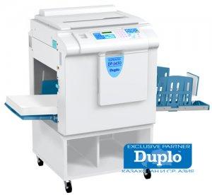 Duplo DP-J450 (HDi)